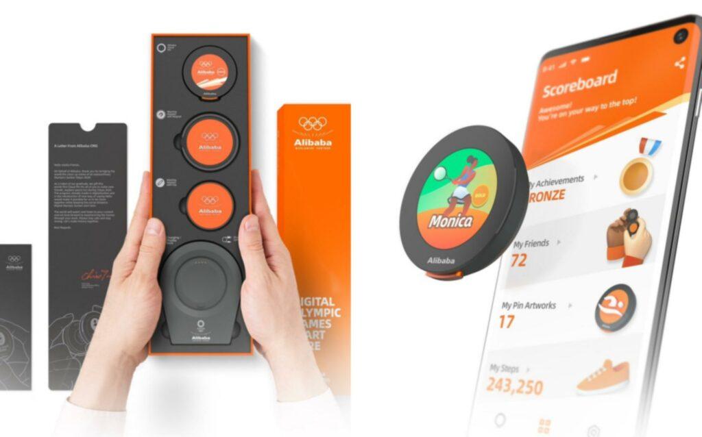 Alibaba lanza un Pin Cloud para las emisoras olímpicas de Tokio